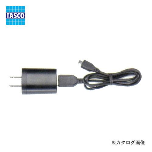 TA430D-C1