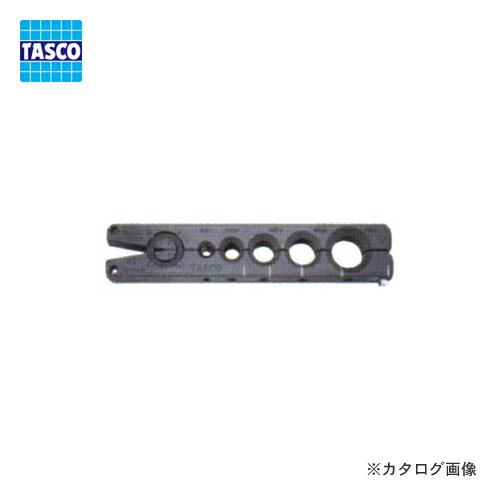 TA550C-1