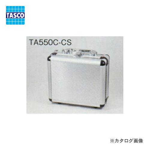 TA550C-CS