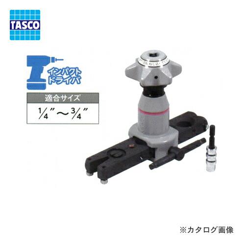 TA550C