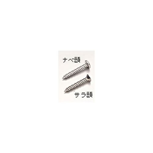 UNI-PWS-425B-N