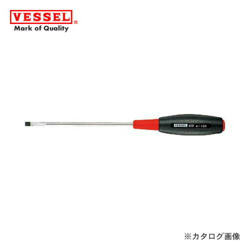 VS-610-4-100