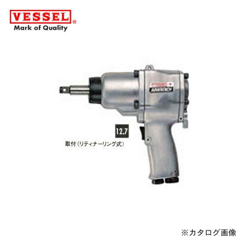 vs-GT-1600PL