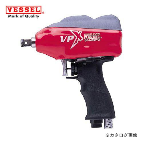 vs-GT-1600VPX