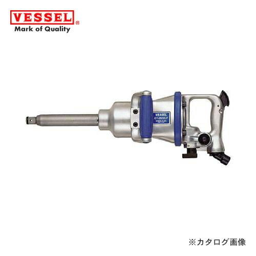 vs-GT-2500LF