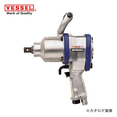 vs-GT-2500PF