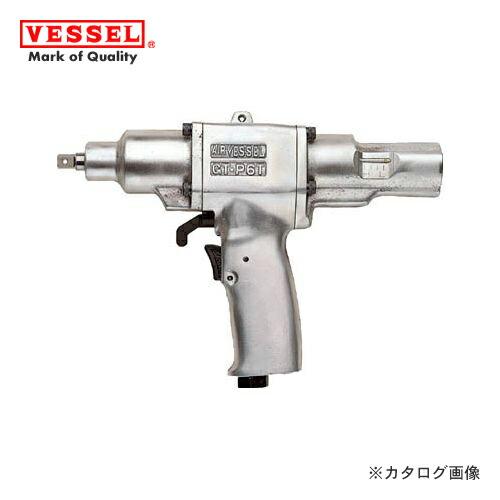 vs-GT-P6T