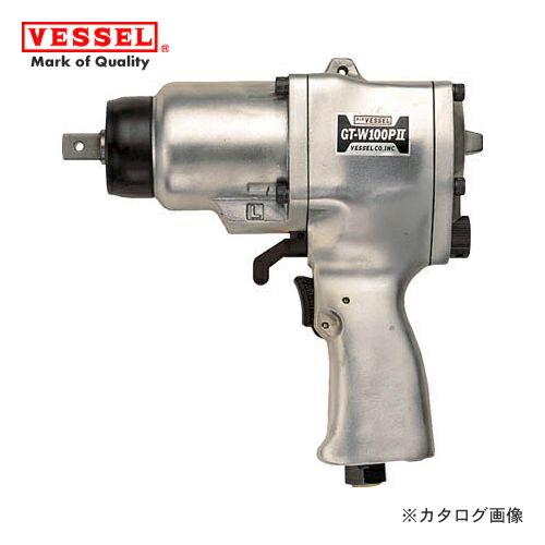 vs-GT-W100PII