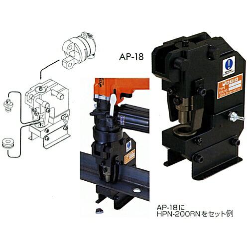 DI-AP-18
