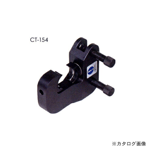 DI-CT-154A