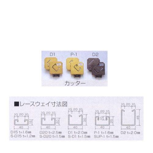 DI-CP-40XX01