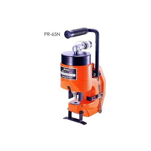 DI-PR-65N