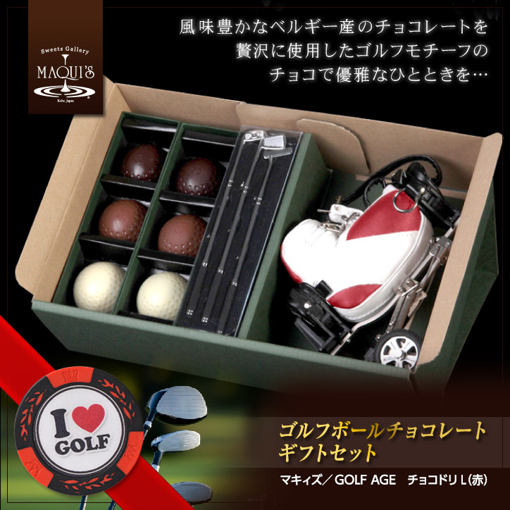 【L】 ゴルフボールチョコレート12個、キャディバッグ型ペンホルダー、カジノチップマーカーのギフトセット チョコドリL