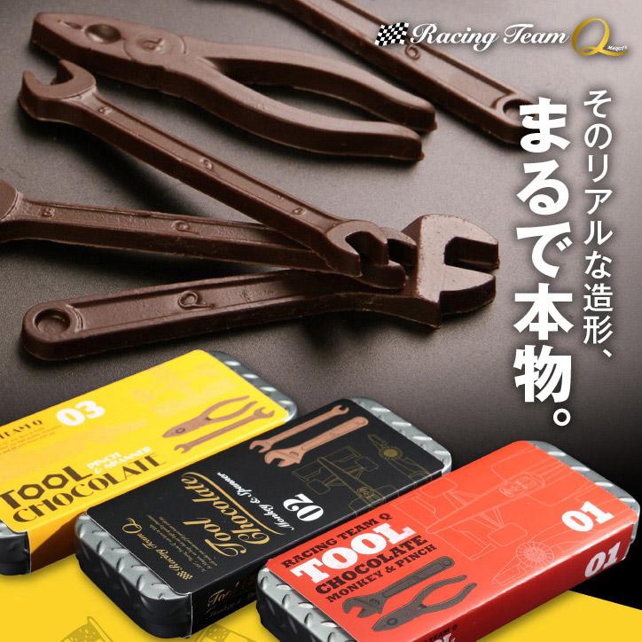 工具チョコレート ミニ缶入り工具2個セット