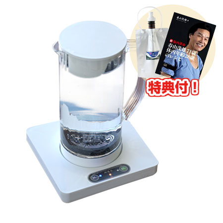春山茂雄の水素水+オゾン水生成器
