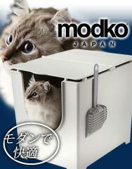 フリップリターボックス ネコのトイレ シンプルモダン
