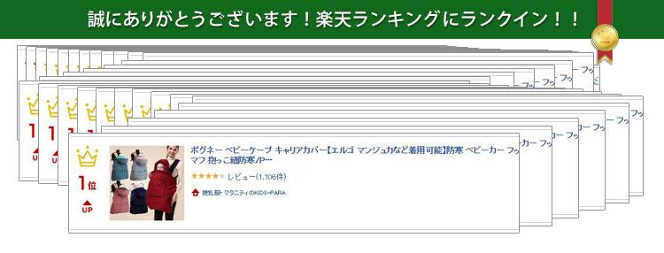 pg-babycape_rk.jpg