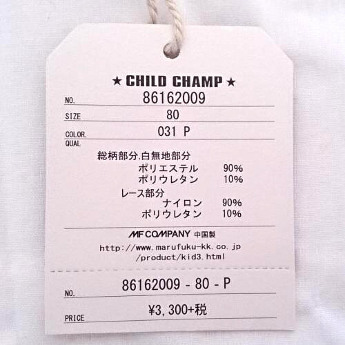 CHILD CHAMP girls swimsuite