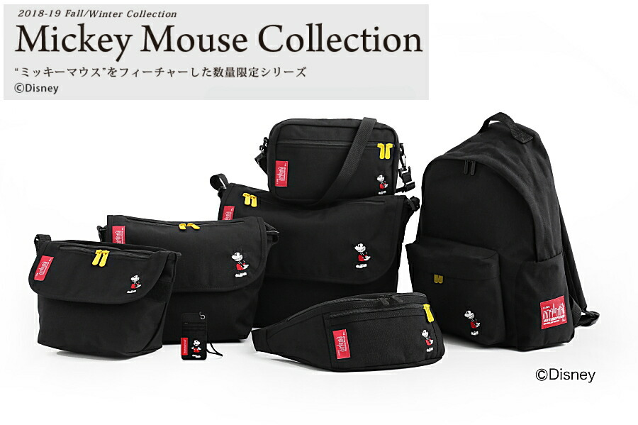 Micky Mouse Collection 2018-19 Fall・Winter