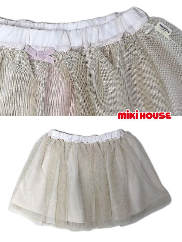 [mikihouse/ミキハウス 子供服]チュールスカート<br>(120~130)13-1704-787