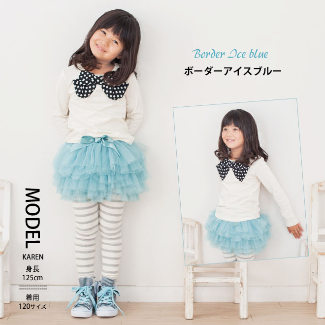 f1056592a5dd7 徹底比較】人気の子供服通販サイト30選!安い・高級・可愛いなどの特徴を ...