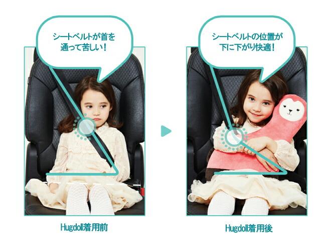 6ea2129ae93e5 長時間のお出かけドライブタイムが快適に過ごせるアイデアグッズシートベルト補助クッション