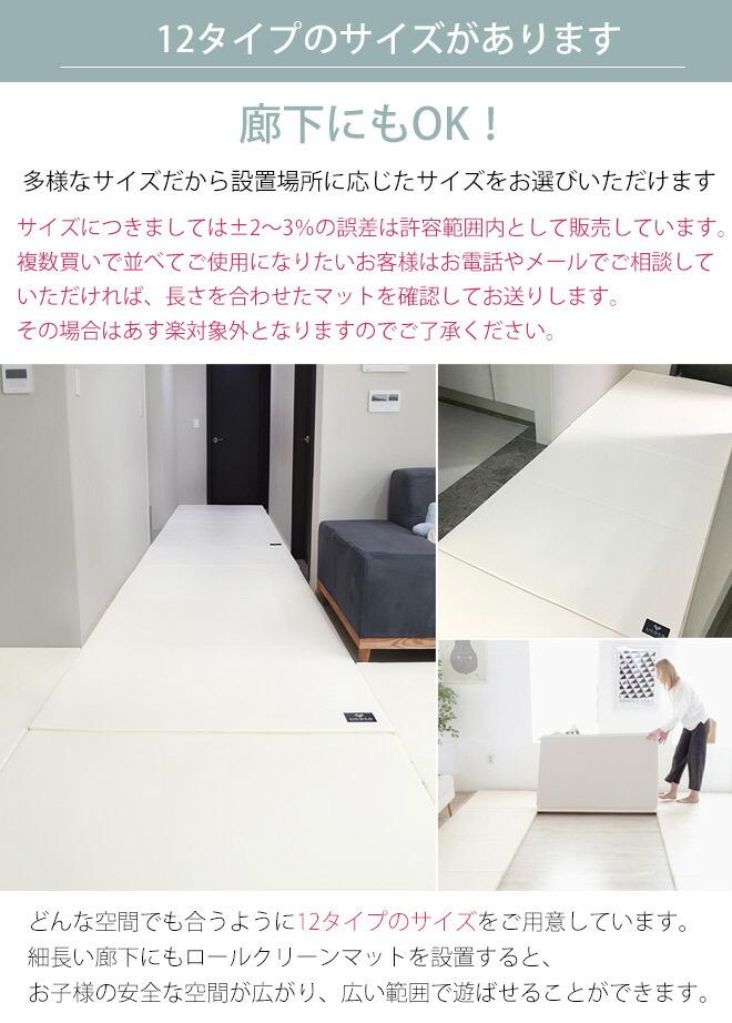 e2a0cfca2993e 楽天市場 プレイマット ベビー おしゃれ 厚手 クッションマット ロール ...