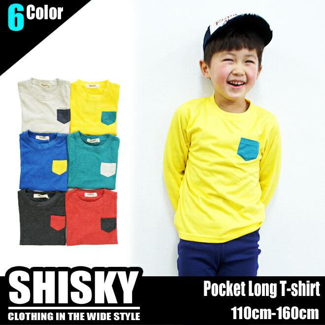 SHISKY胸ポケット杢Tシャツ