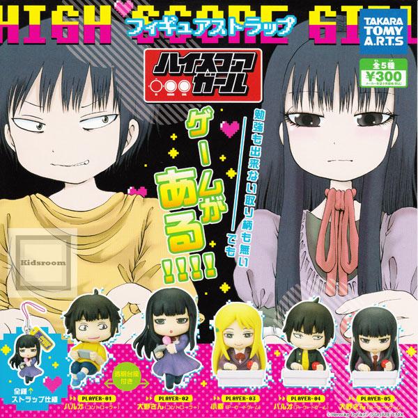 Manga Panda High Score Girl: 【楽天市場】【単品】ハイスコアガール フィギュアストラップ:キッズルーム