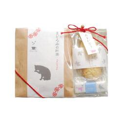 黒ネコの紅茶ギフトセット 3種
