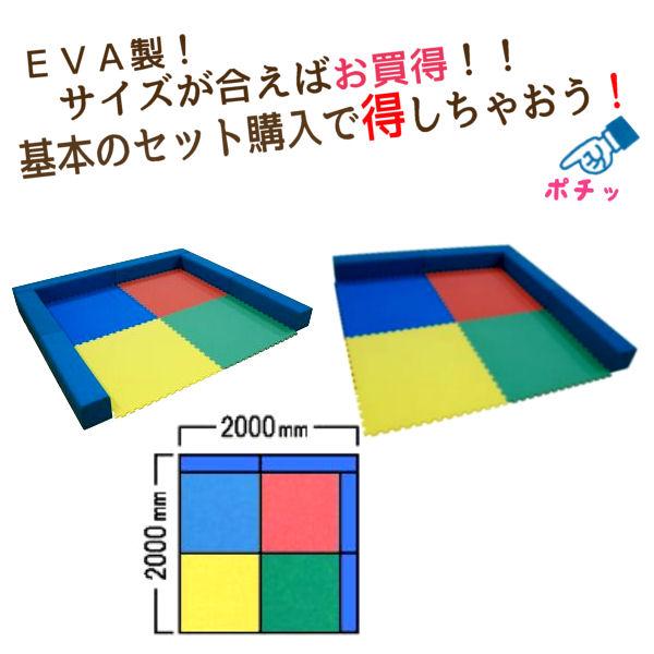 EVA製 キッズセット販売,株式会社キートス