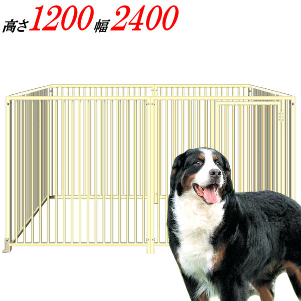 犬のサークル 【スチール製 12-6S アイボリー 屋根なし】