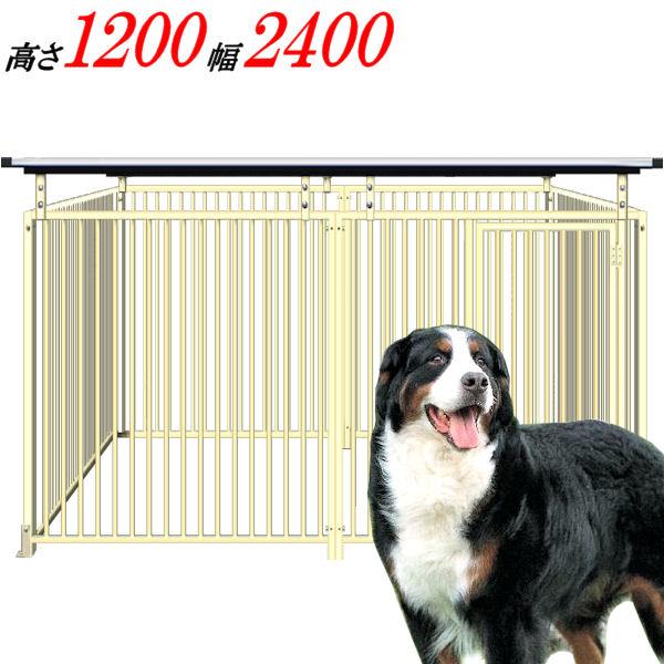 犬のサークル 6枚組パネルセット 【スチール製 12-6SY アイボリー 屋根付き】 高さ1200×W2400×D1250mm トールタイプ 屋外・室内 兼用 安心の国内生産