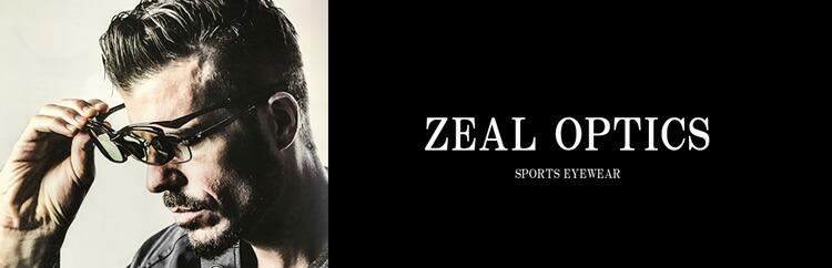 ZEAL OPTICS ジール オプティクス 機械屋 偏光サングラス タレックス グレンフィールド フィシンググラス