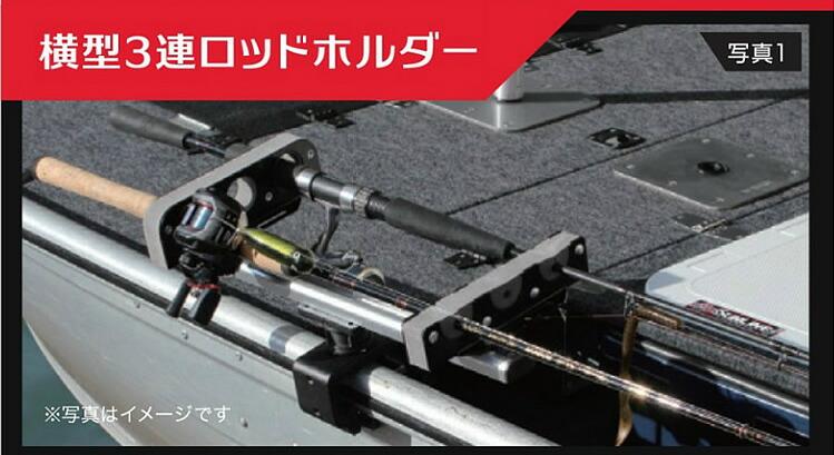 Kikaiya sogabe rakuten global market horizontal for Horizontal fishing rod holders