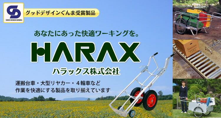 harax
