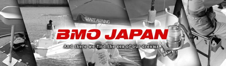 BMO ビーエムオー フィッシング 釣り道具 機械屋-sogabe インフレボート