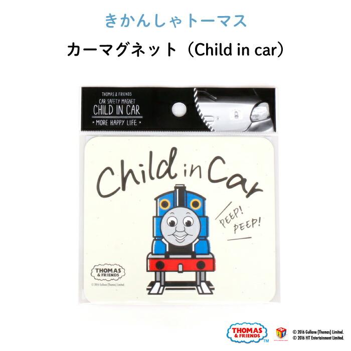 カーマグネットCHILD IN CAR