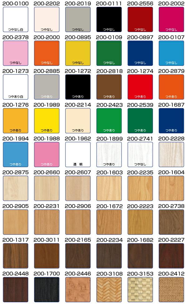 ドイツ製粘着シート d-c-fix 45cm巾×15m巻 柄見本
