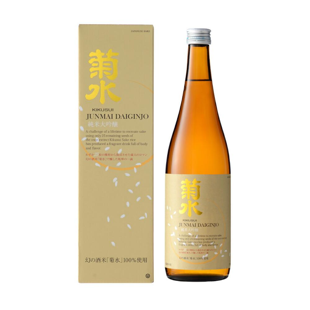 酒米菊水大吟醸
