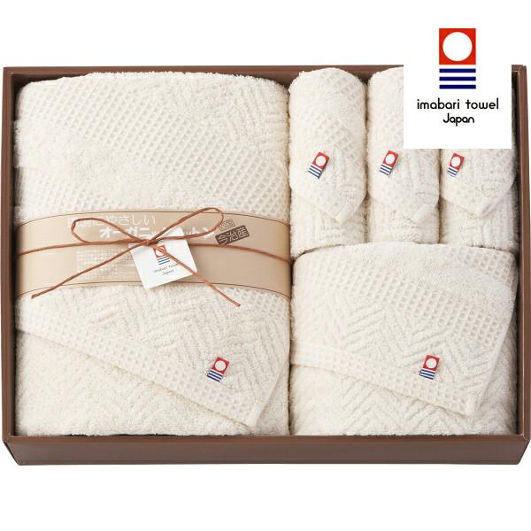 【40代後半男性へ】卒業祝いのお返しに、先輩へ贈るタオルのおすすめを教えて!【予算3千円】