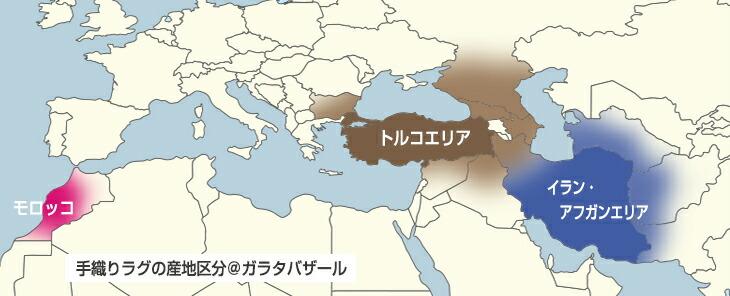トライバルラグの産地地図