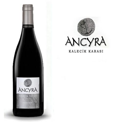 アンシラ-カレジクカラス Ancyra-KALECiK