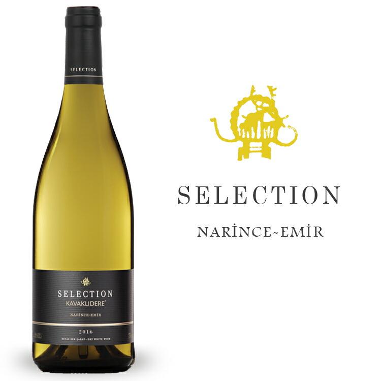 カハクルデレ社・トルコ白ワイン・ドライ・セレクション-ホワイト『SELECTION-WHITE』