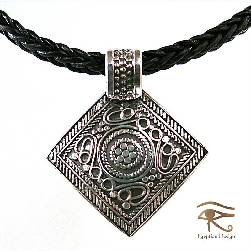 Galatabazaar rakuten global market egypt silver 925 pendant 40 egypt silver pendants 40 leather thong with chain bedouin classic motif egyptian bedouin silver jewelry mozeypictures Image collections