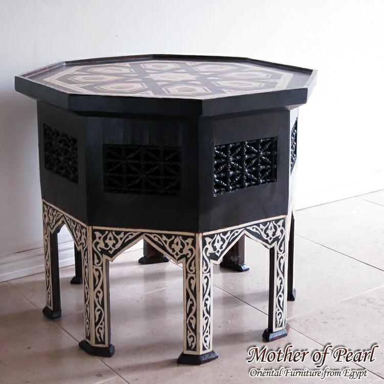 螺鈿家具 Mother Of Pearl エジプト螺鈿の工芸家具・サイドテーブル・オクタゴン・