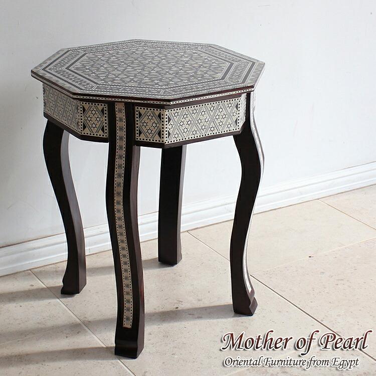 エジプト螺鈿の工芸家具・サイドテーブル・オクタゴン・組み立て式