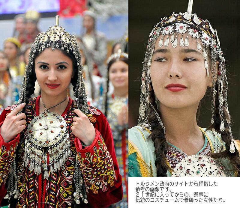 turkmen costume