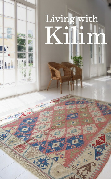 Wool 100% Hand Weaven Turkish Kilims
