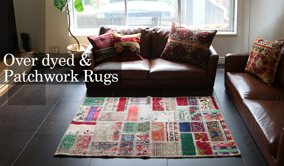 overdyed patchwork rug